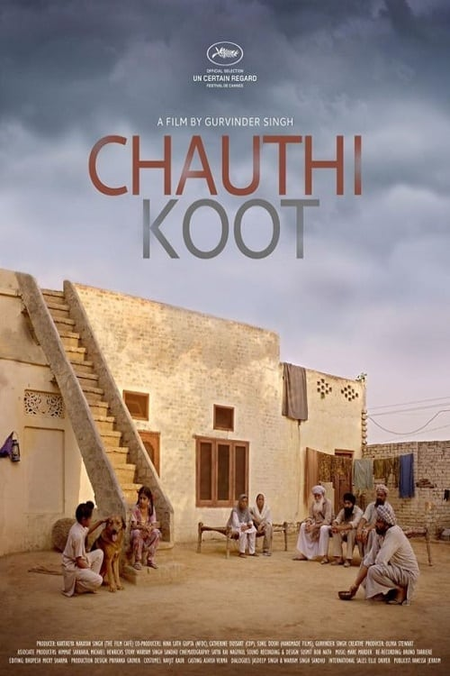 The Fourth Direction ( Chauthi Koot )