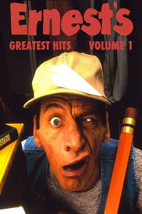 Ernest's Greatest Hits Volume 1