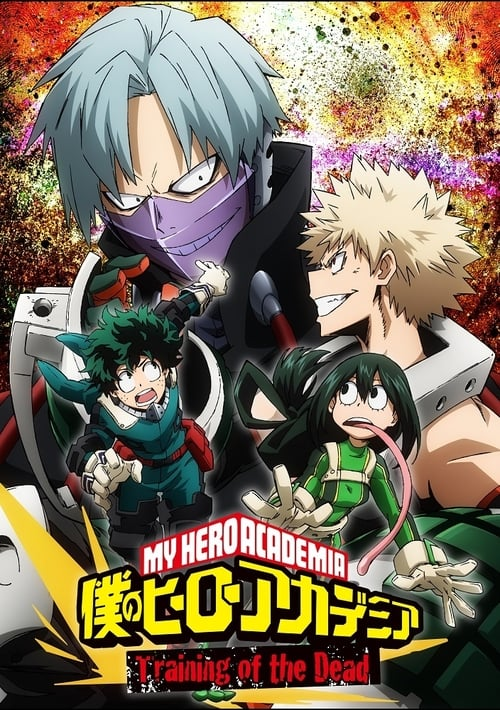 Boku no Hero Academia : Training of the Dead
