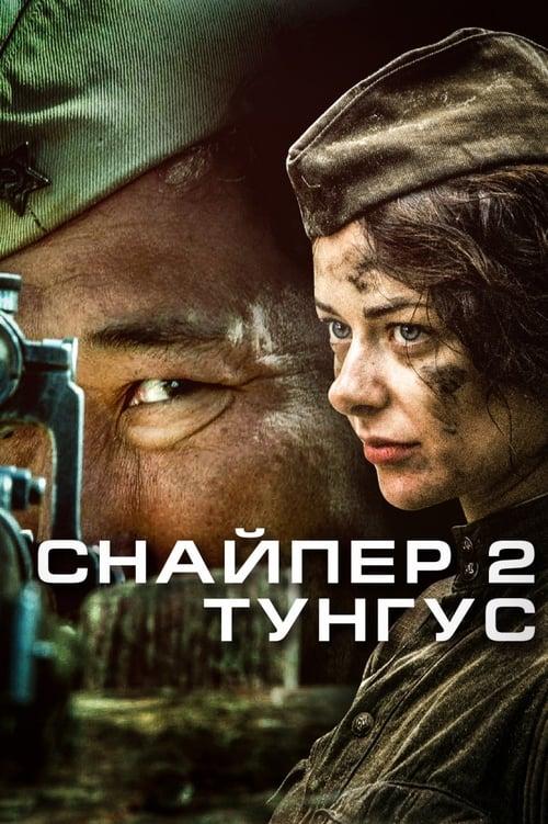 Sniper 2 : Tungus (1969)