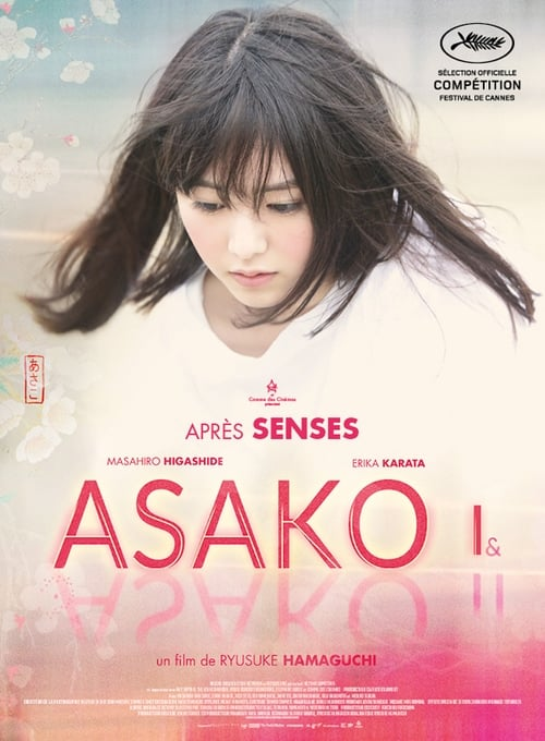 Regarder  ↑ Asako I&II Film en Streaming VOSTFR