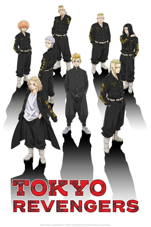 Tokyo Revengers Dublado