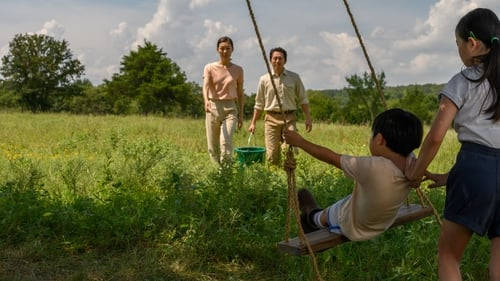 Minari - Hope takes root. - Azwaad Movie Database