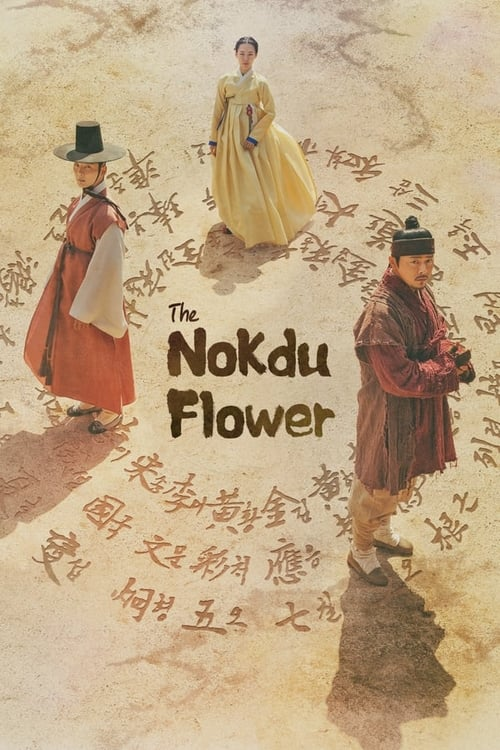 Nonton Drama Korea The Nokdu Flower (2019)