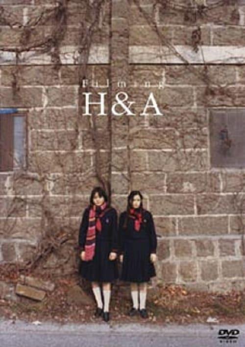 Filming Hana and Alice (1969)