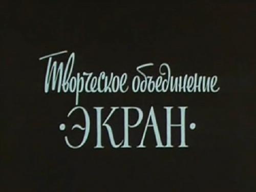 Ekran                                                              Logo