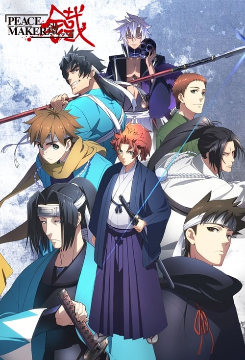 Looking Peace Maker Kurogane Movie 2: Yuumei