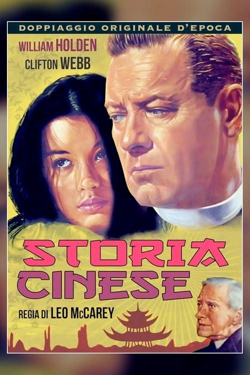 Storia cinese (1962)