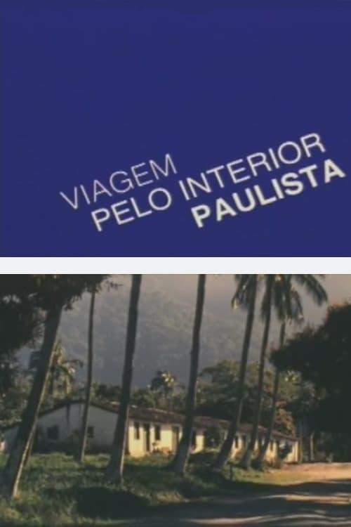 Viagem Pelo Interior Paulista (1975)