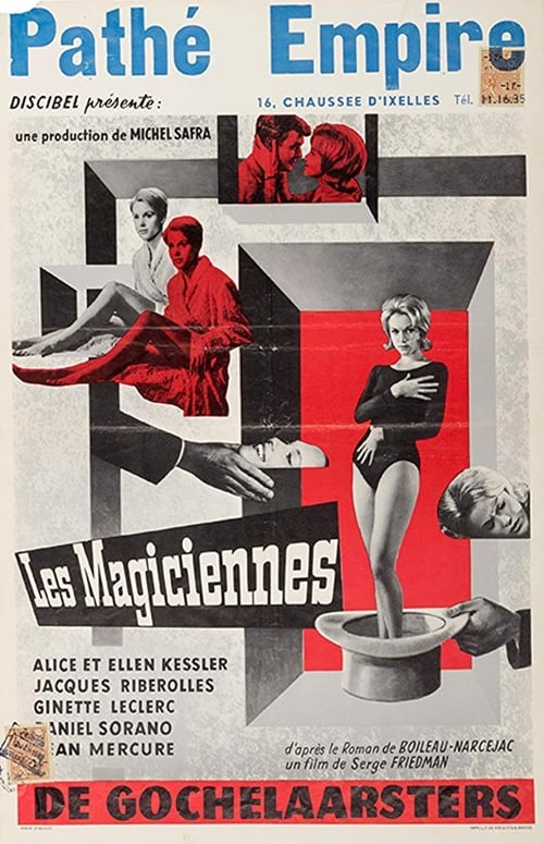 The Magician (1960)