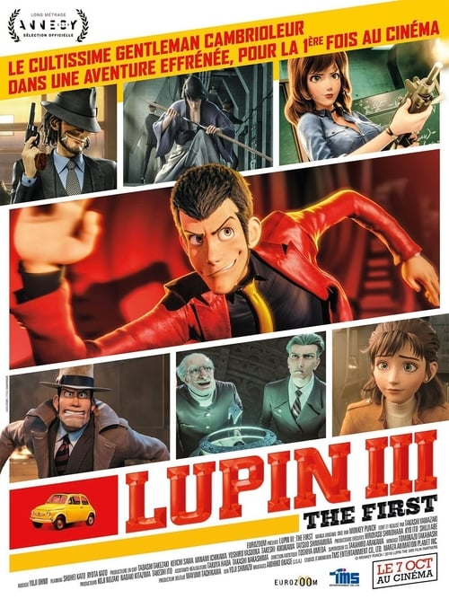 ➤ Lupin III: The First (2019) streaming vf