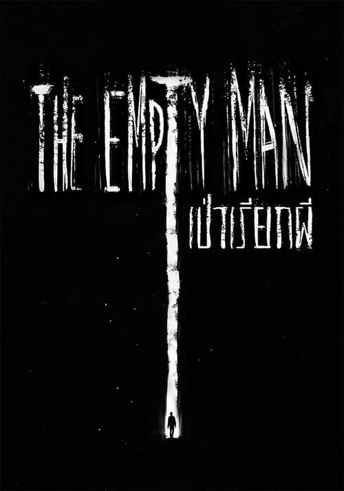 The Empty Man (2020) เป่าเรียกผี (ซับไทย)