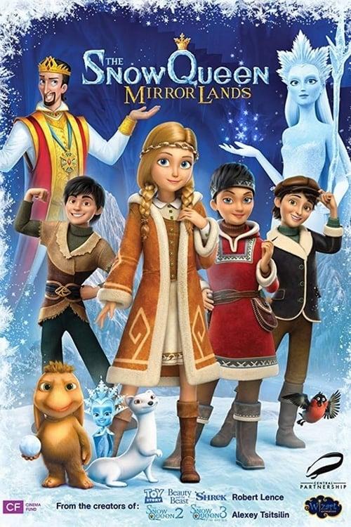 סרט לשבור את הקסם - מלכת השלג