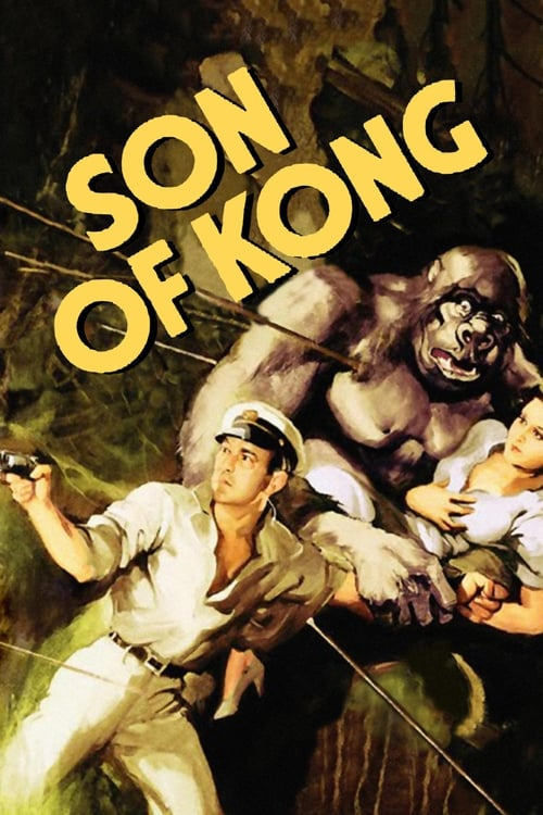 Largescale poster for The Son of Kong