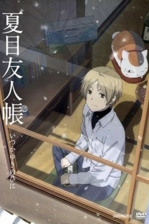 Natsume Yujin-cho: Specials