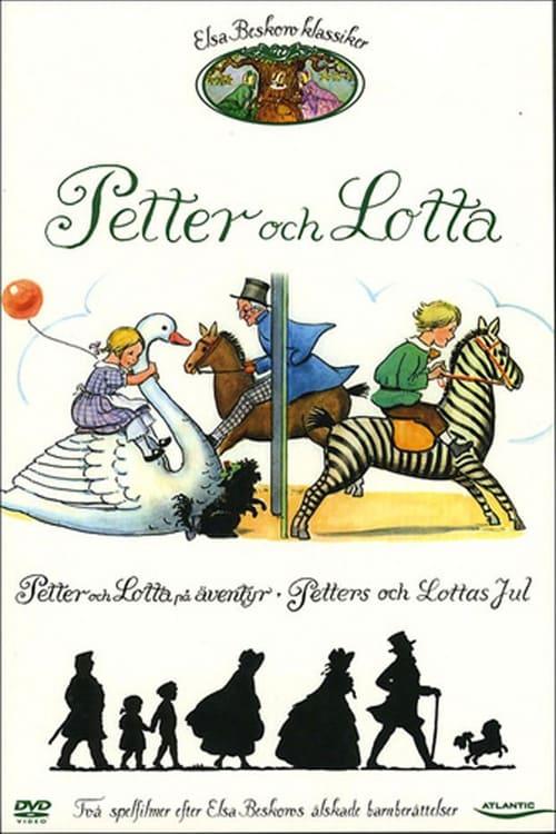 Petter och Lotta på äventyr (1970)