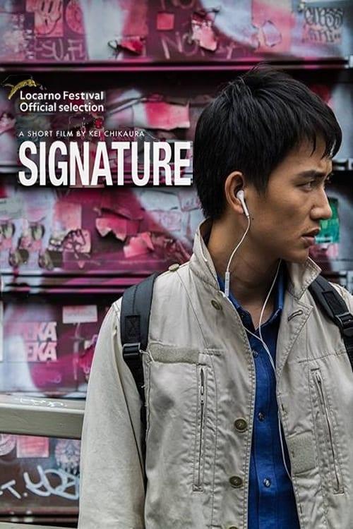 Signature Look