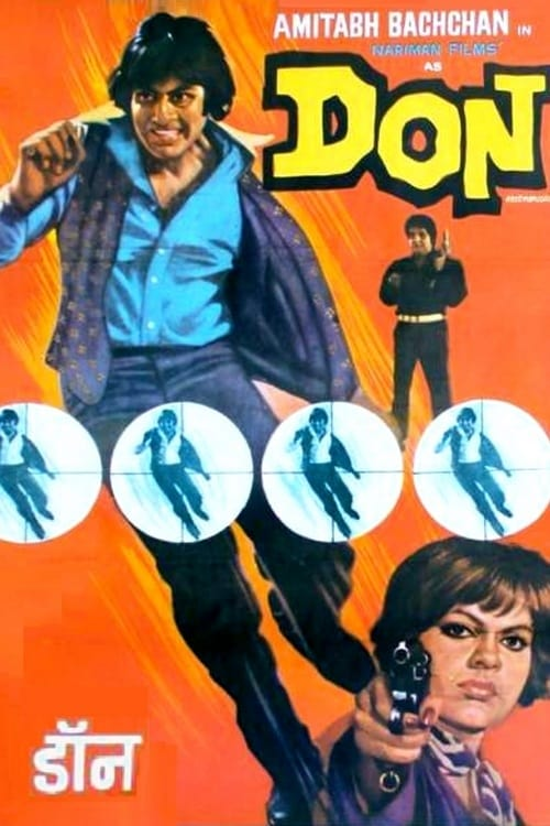 Don (1978) Poster