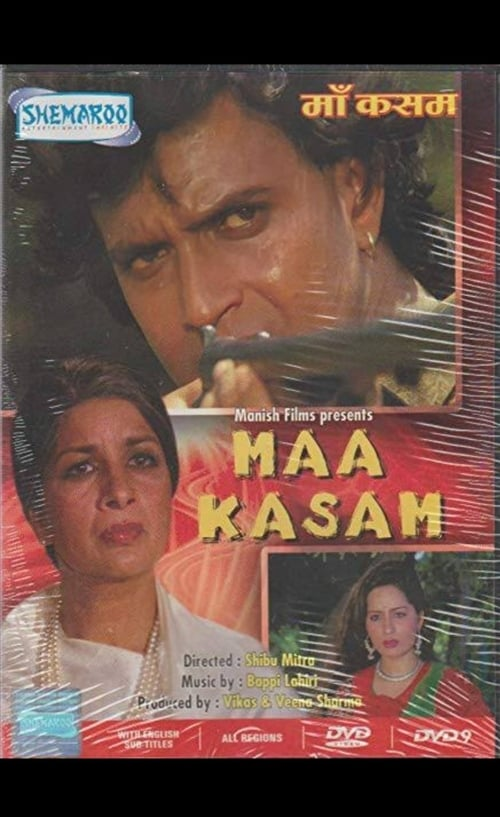 Maa Kasam film en streaming
