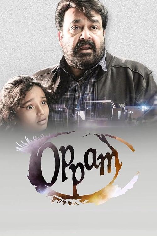 Oppam (2016)