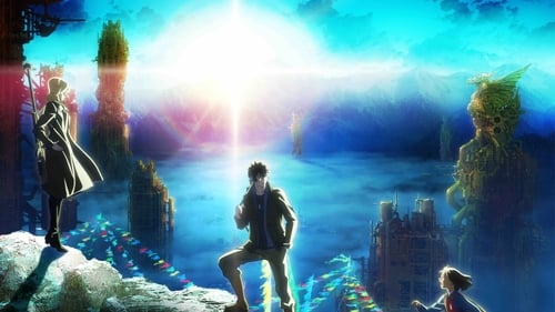 PSYCHO-PASS Sinners of the System: Case.3 - In the Realm Beyond Is ____ in Hindi