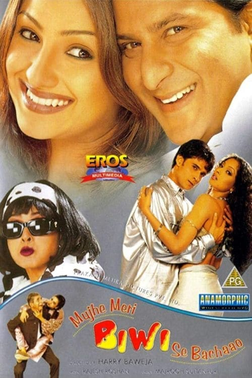 Mujhe Meri Biwi Se Bachaao film en streaming