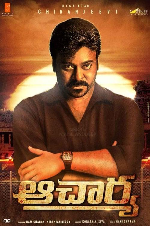 Acharya (2021) Poster
