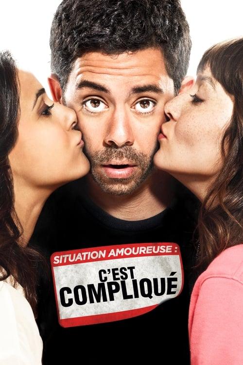 Situation amoureuse - C'est compliqué