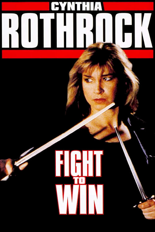 Fight to Win (1987)
