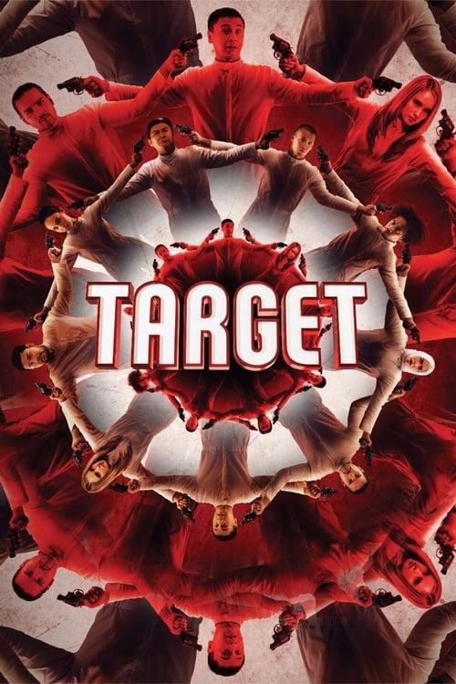 Target (2018) คนล่อเป้า (SoundTrack ซับไทย)