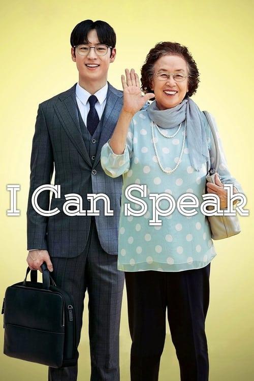 Nonton Drama Korea I Can Speak (2017)
