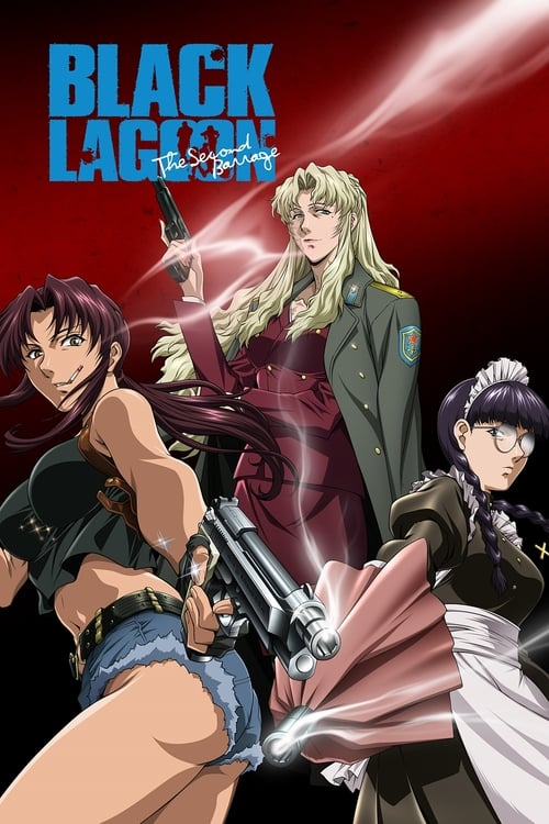 Black Lagoon-Azwaad Movie Database