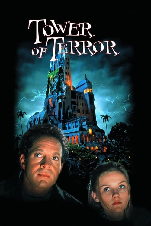 Tower of Terror (1997) Poster