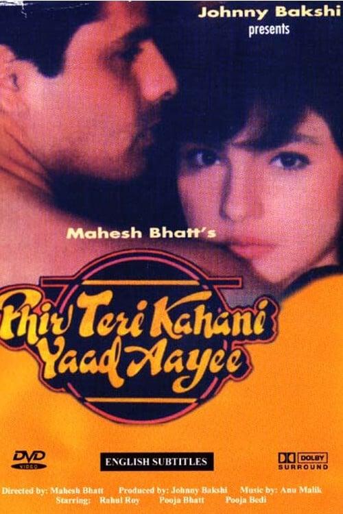 Phir Teri Kahani Yaad Aayee film en streaming