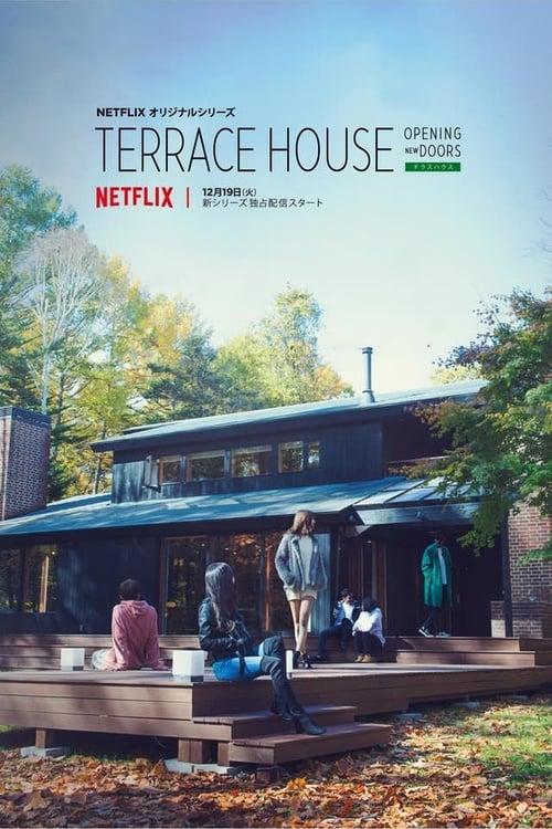 Terrace House: Opening New Doors ( テラスハウス オープニング ニュー ドアーズ )