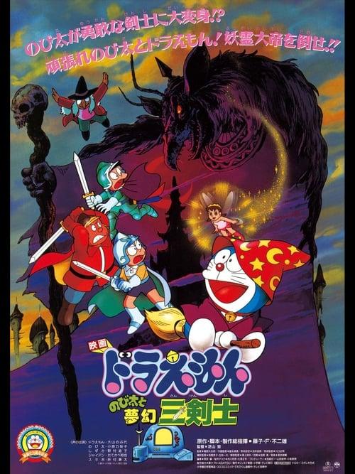 Doraemon: Nobita's Three Visionary Swordsmen (1994)