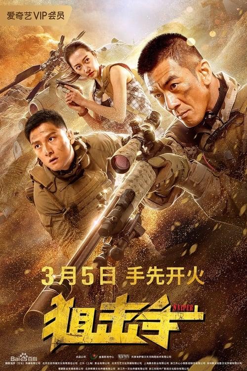 Sniper (2020) Poster
