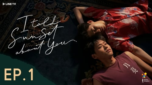 Poster della serie I Told Sunset About You