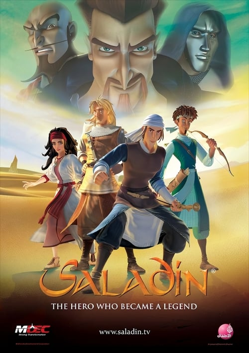 Saladin-Azwaad Movie Database