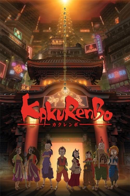 Kakurenbo: Hide & Seek poster