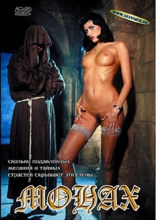 film-eroticheskie-odesse