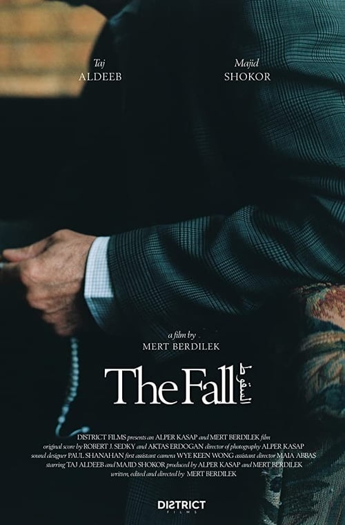 What a The Fall cool Movie?