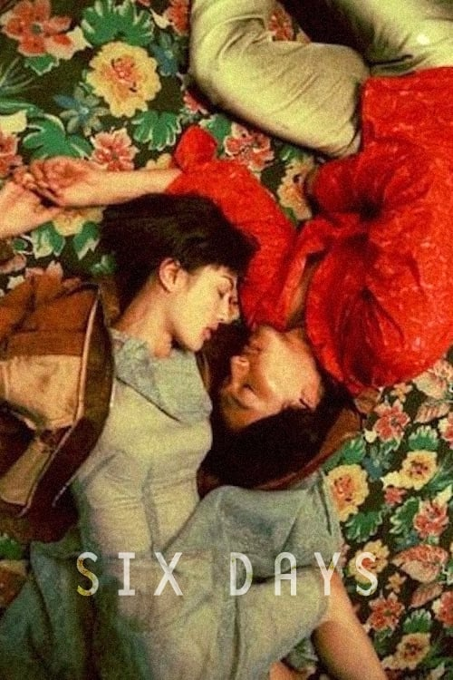 Six Days (2003)