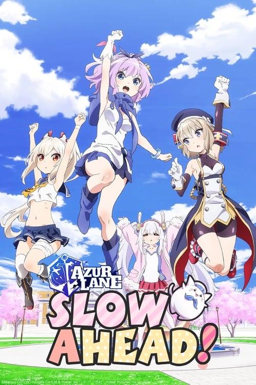 Azur Lane: Bisoku Zenshin! ( アズールレーン びそくぜんしんっ! )