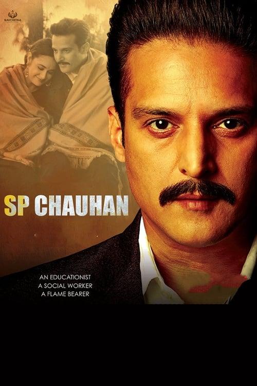 SP Chauhan Afsomali