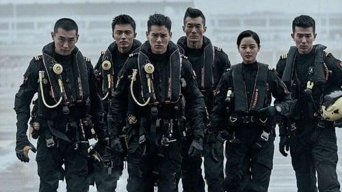 The Rescue, equipo de rescate 2020