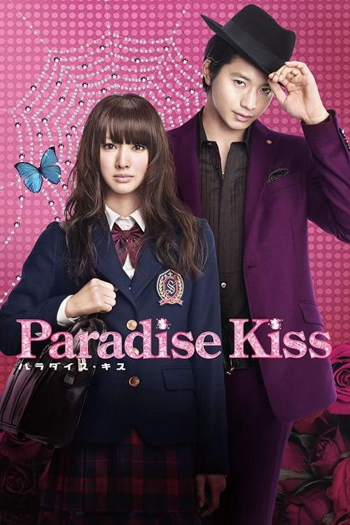 Paradise Kiss (2011) Poster