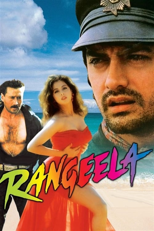 Rangeela full Bollywood movie
