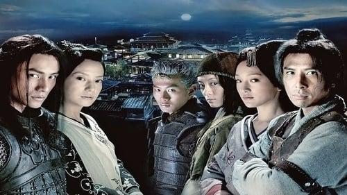 Painted Skin 2008 Full Movie Subtitle Indonesia