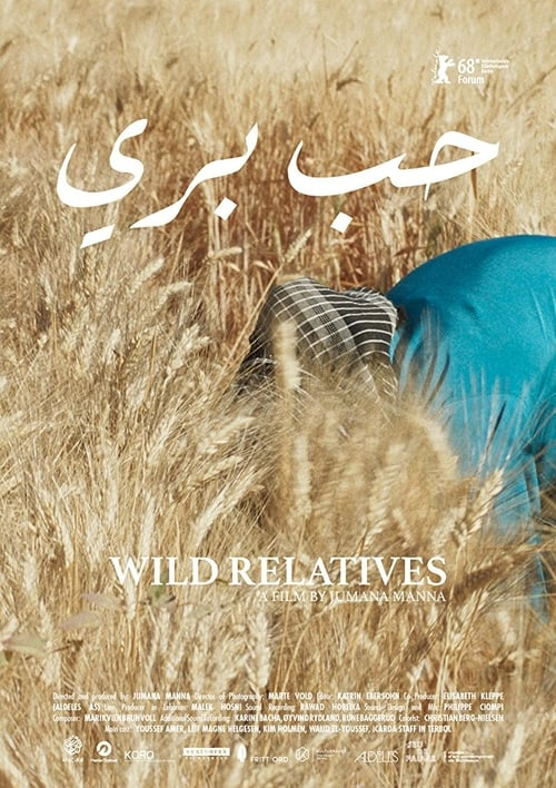 Watch Wild Relatives Online s1xe1